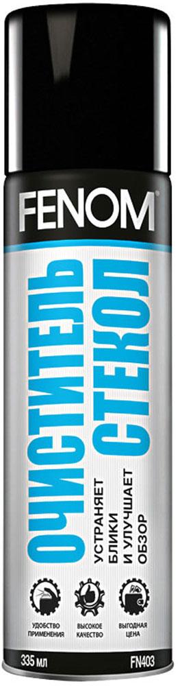 Очиститель стекол Fenom, 335 млFN 403Очиститель Fenom, выполненный в виде аэрозоля, предназначен для очистки фар, зеркал, лобовых и боковых стекол автомобилей. Средство не содержит озоноразрушающих компонентов.Состав: вода деминерализованная, менее 30%: пропеллент, менее 15% изопропанол, менее 5%: бутилгликоль, отдушка, добавки, составляющие ноу-хау компании.