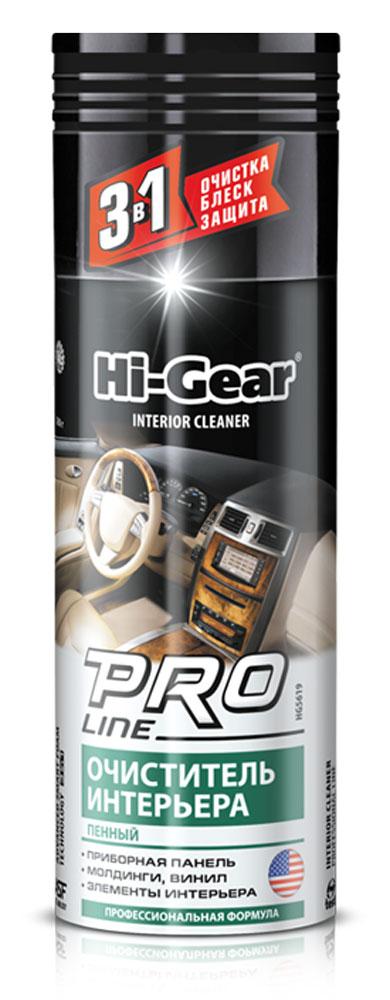 Очиститель интерьера Hi-Gear, пенный, 280 гHG 5619Очиститель Hi-Gear быстро очищает и обновляет пластиковые, кожаные, виниловые ирезиновые детали интерьера автомобиля. Позволяет проводить глубокую очистку, проникая в поры материала. Придает поверхностям антистатические, грязе- иводоотталкивающие свойства, покрывая их слоем особого высокотехнологичного синтетического полимера, который создает надежный долговременный защитный барьер от загрязнений. Имеет тонкий изысканный аромат.Состав: моющие компоненты, пропан, бутан, функциональные добавки.