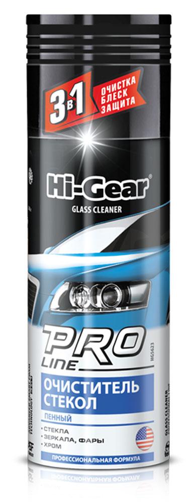 Очиститель стекол Hi-Gear, пенный, 340 гHG 5623Очиститель Hi-Gear быстро и эффективно очищает стекла, зеркала, пластик и хром от различных загрязнений и следов насекомых. Новейшая активная формула позволяет удалять загрязнения из микротрещин материалов, не поддающиеся обычным очистителям. При этом обрабатываемая поверхность покрывается слоем особого высокотехнологичного синтетического полимера, который придает ей исключительную прозрачность и блеск, а также создает долговременный защитный барьер от загрязнений, обеспечивающийгрязе- и водоотталкивающие свойства.Состав: 2-бутоксиэтанол, бутан, пропан, функциональные добавки.