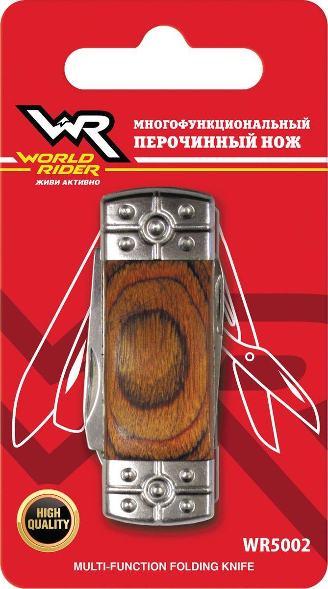 Нож многофункциональный перочинный World RiderWR 5002Компактный перочинный нож World Rider - это стильный аксессуар, который содержит самые необходимые инструменты на даче, пикнике и в быту. Нож выполнен из высококачественной легированной полированной стали.Функции: нож, ножницы, открывалка для бутылок, шлицевая отвертка.Длина в сложенном виде: 6 см.Длина в разложенном виде: 14,5 см.Длина лезвия: 3,8 см.
