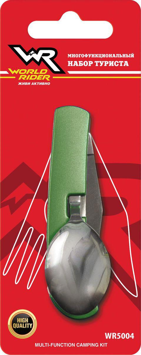 Набор туриста многофункциональный World Rider, цвет: зеленый, стальнойWR 5004Набор туриста в одном компактном корпусе содержит нож, ложку и вилку. На вилке расположена открывалка для бутылок. Компактный набор выполнен из высококачественной стали и позволяет существенно сэкономить место для хранения и время на поиски нужного предмета.Длина в сложенном виде: 9,5 см.Длина в разложенном виде: 17,5 см.Длина лезвия ножа: 6,5 см.