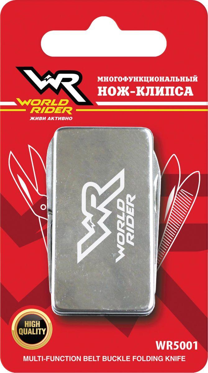 Нож-клипса многофункциональный World RiderWR 5001Компактный нож-клипса World Rider - это стильный аксессуар, который позволяет всегда держать при себе основные маникюрные инструменты, такие как ножницы и пилка для ногтей. Все предметы выполнены из высококачественной легированной полированной стали.Функции: нож, пилка для ногтей, ножницы, клипса для ремня.Длина в сложенном виде: 5,2 см.Длина в разложенном виде: 9,5 см.Длина лезвия ножа: 3,4 см.