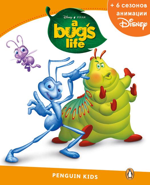 Bug's Life, адаптированная книга для чтения, Уровень 3 + код доступа к анимации Disney