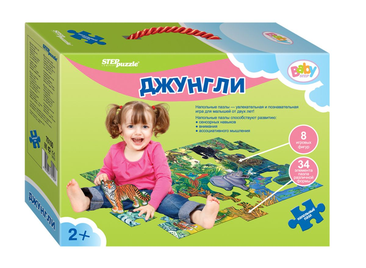 Step Puzzle Напольный пазл Джунгли