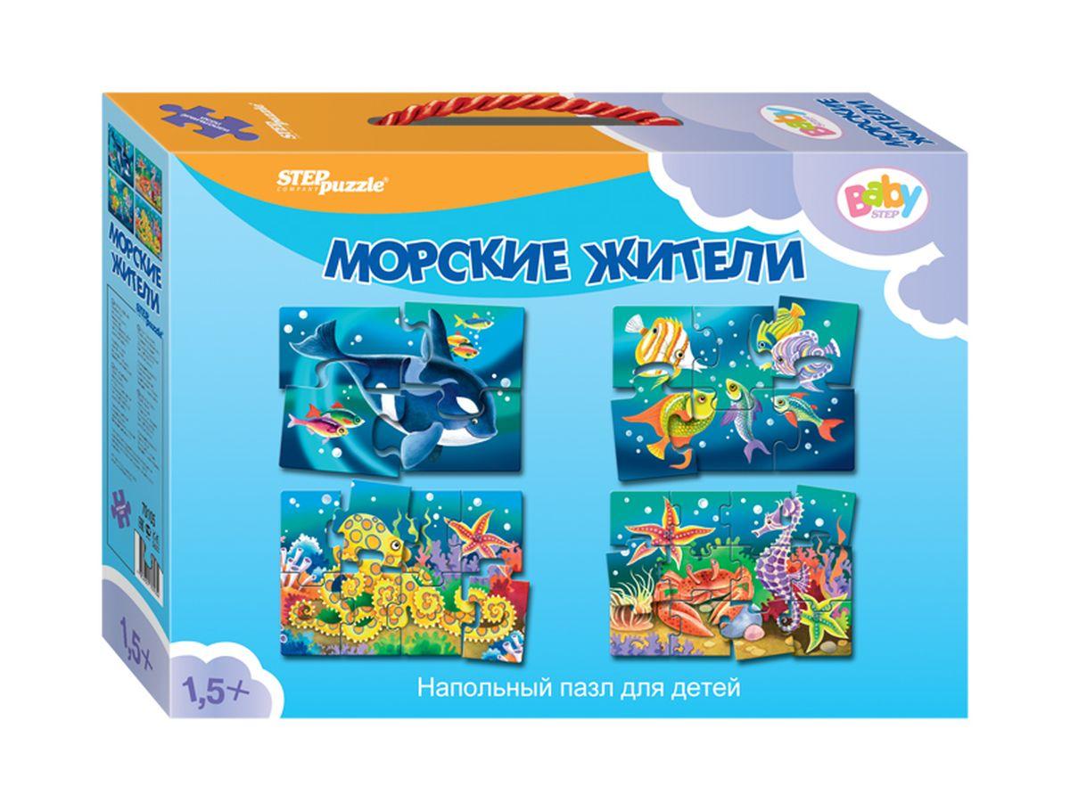 Step Puzzle Пазл для малышей Морские жители 4 в 1 пазлы step puzzle 73058 дружная семейка