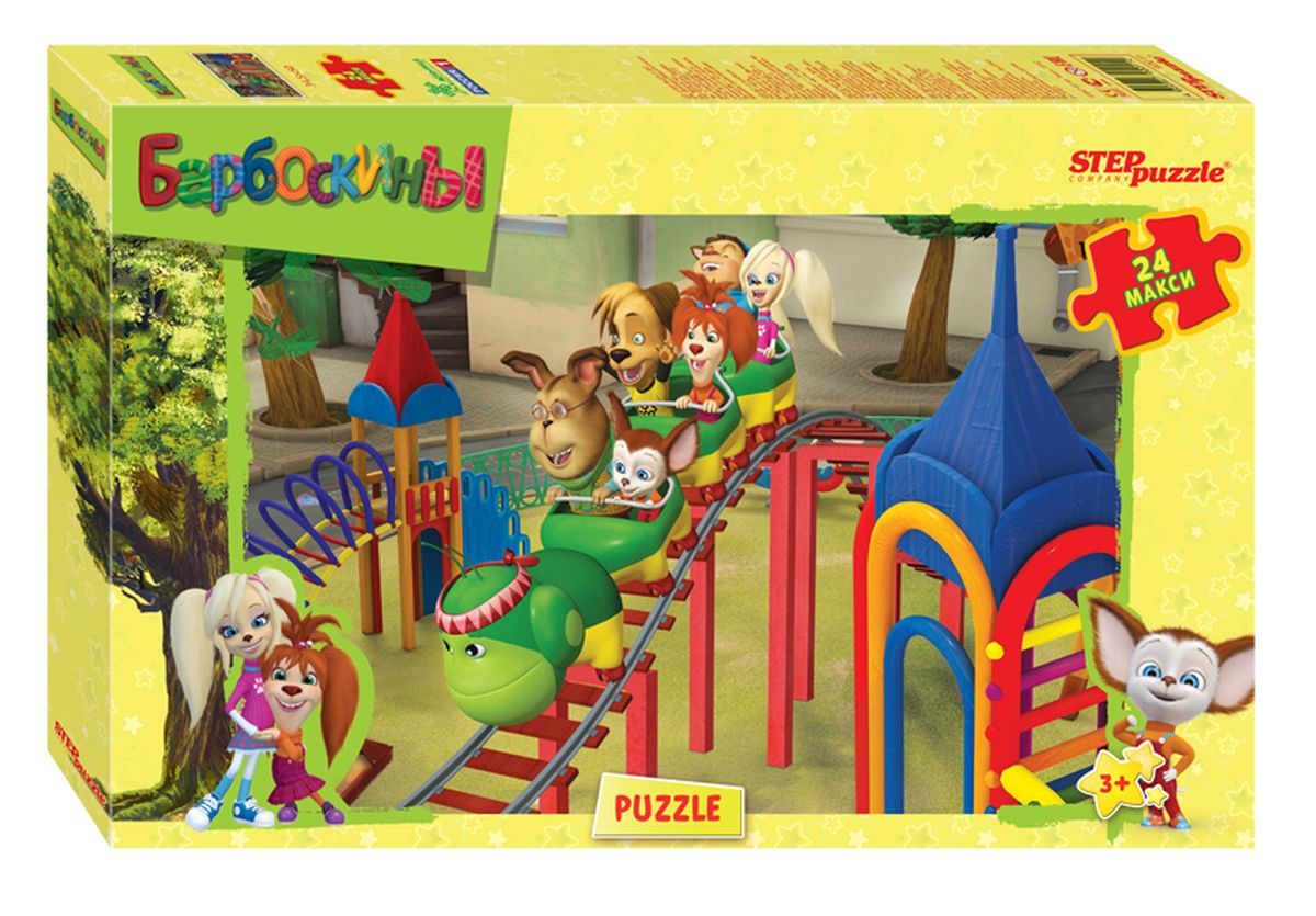 Step Puzzle Пазл для малышей Барбоскины 90011 игра вперед дружок барбоскины