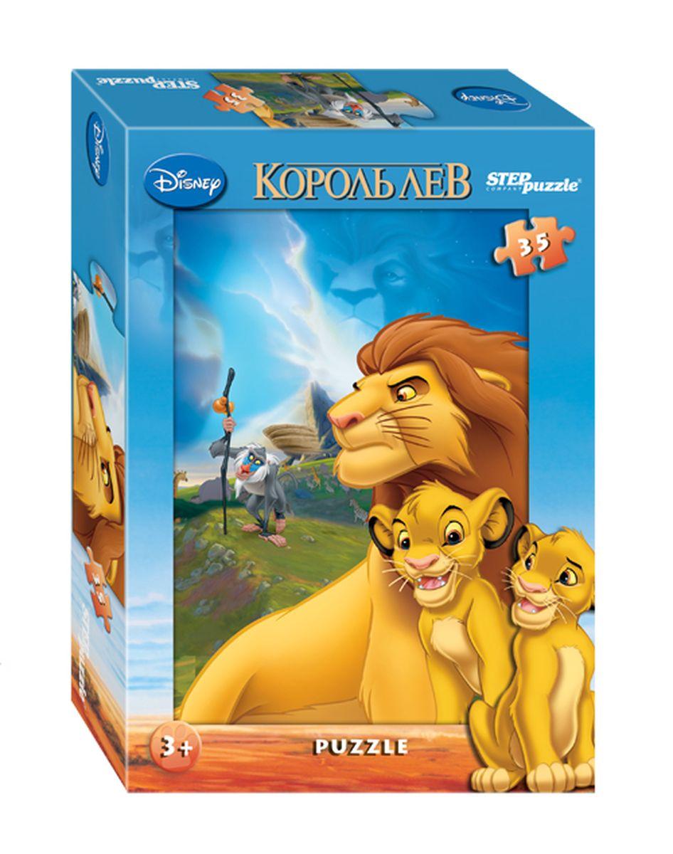 Step Puzzle Пазл для малышей Король Лев 91114 игрушки симба