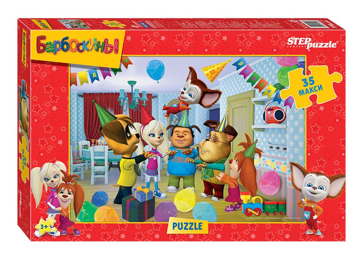 Step Puzzle Пазл для малышей Барбоскины 91216 игра вперед дружок барбоскины