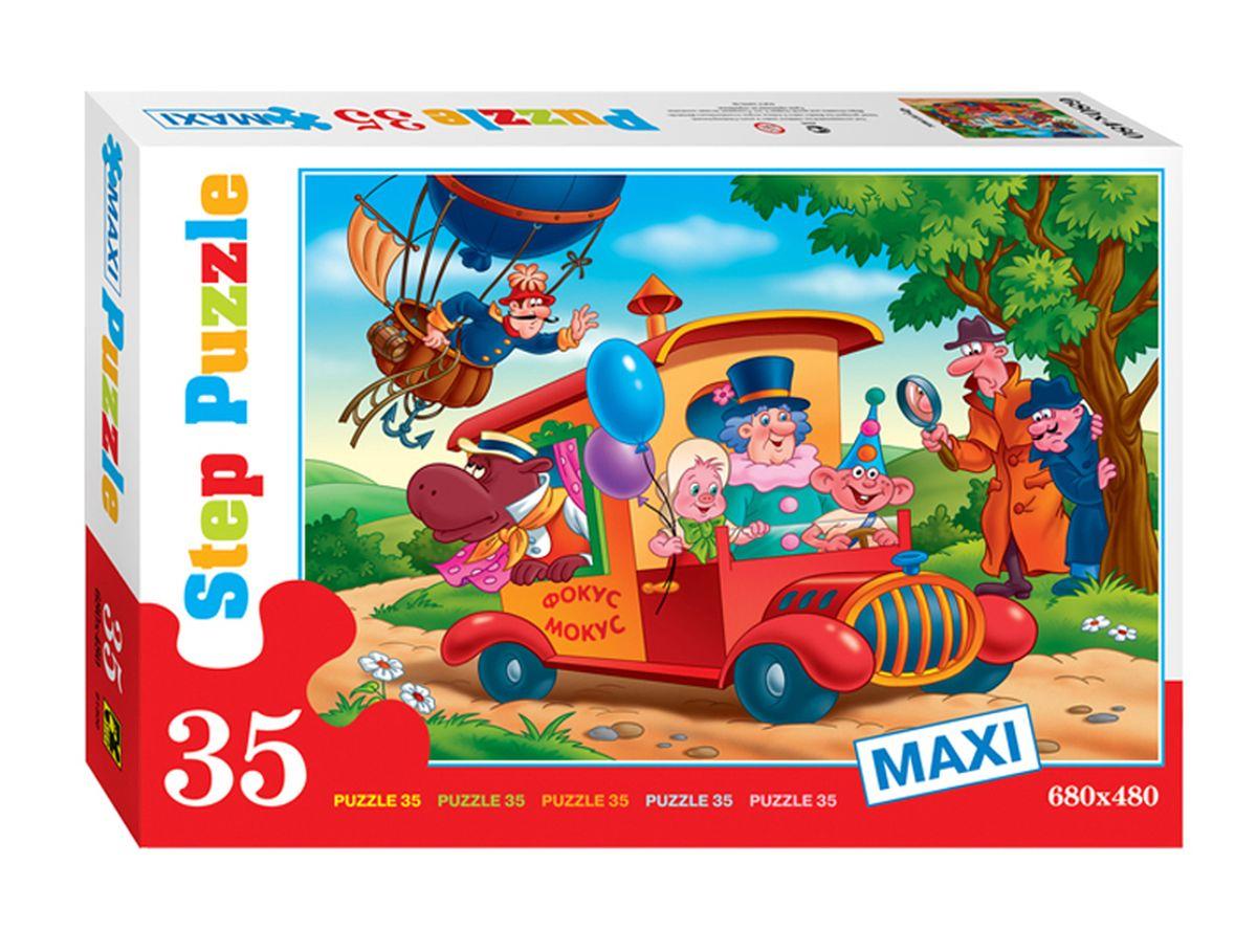 Step Puzzle Пазл для малышей Фунтик puzzle 500 яркие совы alpz500 7701