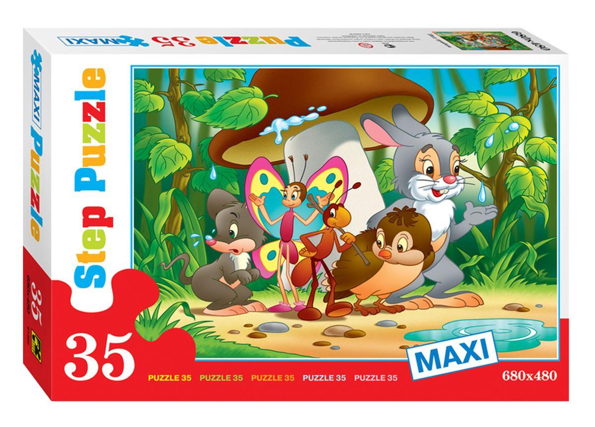 Step Puzzle Пазл для малышей Под грибом пазл step puzzle развивающие паззлы союзмультфильм путешествие в мир добра в асс 76064