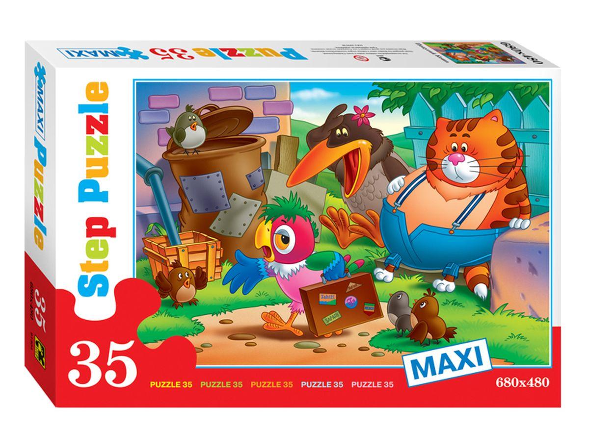 Step Puzzle Пазл для малышей Попугай Кеша 91304 пазл step puzzle развивающие паззлы союзмультфильм путешествие в мир добра в асс 76064