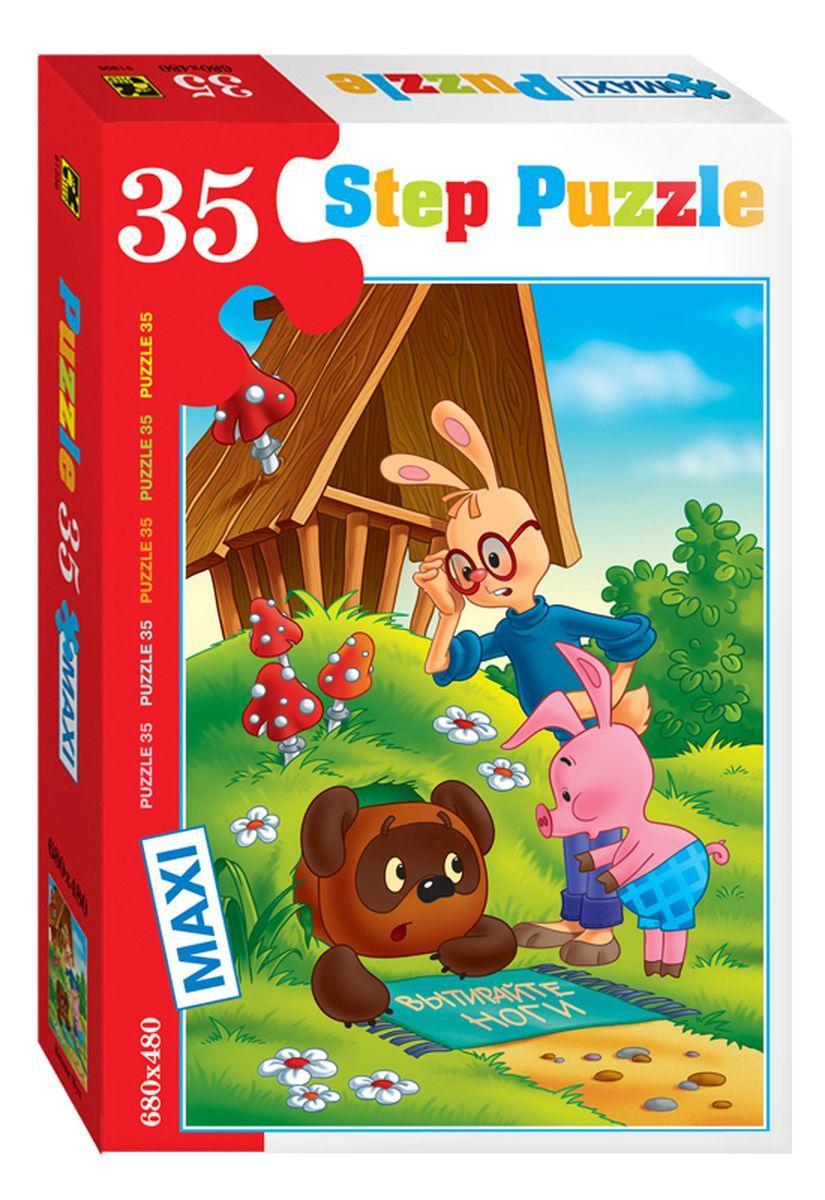 Step Puzzle Пазл для малышей Винни Пух 91306 пазл 3d 60 элементов step puzzle disney винни пух 98108