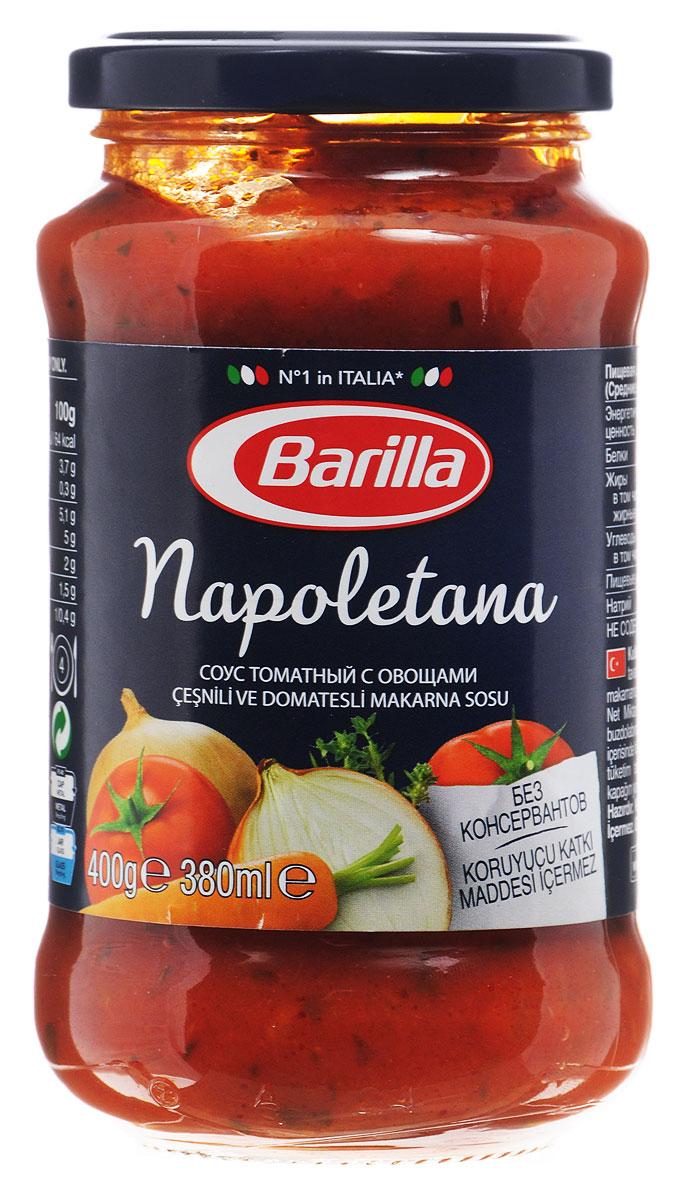 Barilla Sugo Napoletana соус наполетана, 400 г8076809513692Соус Наполетана Barilla создан в лучших традициях средиземноморской кухни: легкий, свежий и в то же время пикантный. Гармоничное сочетание сочных итальянских помидоров, лука, чеснока, тимьяна, петрушки и перца.Разогрейте соус в сковороде и смешайте с только что отваренной пастой. Может применяться в качестве основного соуса к пасте или как дополнение к блюдам из мяса, рыбы и овощей.