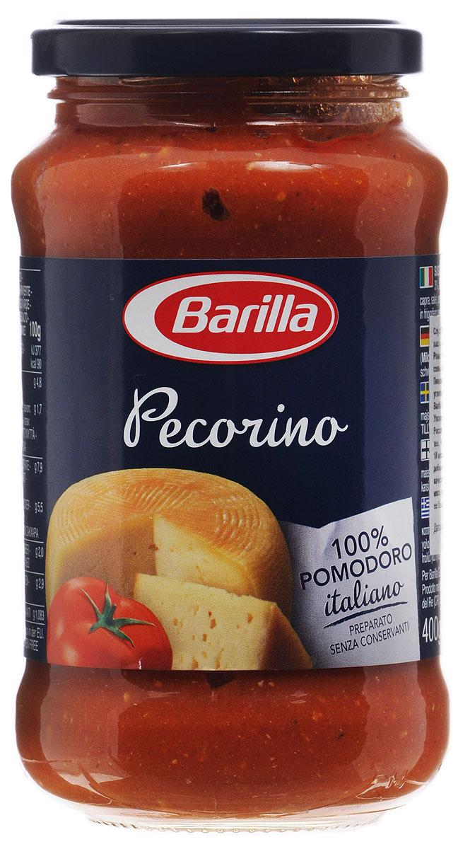 Barilla Sugo Pecorino соус пекорино, 400 г8076809527378Готовые соусы для пасты Barilla - это комплексные, сбалансированные рецепты для приготовления полноценных, вкусных и питательных блюд из итальянской пасты. Приготовленный согласно традиции без применения консервантов, этот соус, несомненно, завоюет вас своей нежной текстурой и насыщенным вкусом. Для приготовления настоящей итальянской пасты вам нужно отварить пасту, подогреть соус на сковородке с небольшим количеством оливкового масла и перемещать ингредиенты. Может применяться как дополнение к блюдам из мяса, рыбы и овощей.