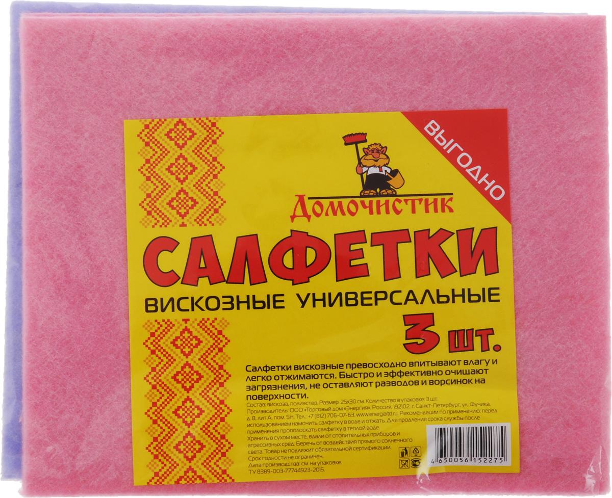 Салфетка для уборки Домочистик из вискозы, универсальная, цвет: розовый, сиреневый, 25 x 30 см, 3 шт13014_розовый, сиреневыйСалфетки для уборки Домочистик, выполненные из вискозы и полиэстера, превосходно впитывают влагу и легко отжимаются. Они быстро и эффективно очищают загрязнения, не оставляют разводов и ворсинок на поверхности.В комплекте 3 салфетки.
