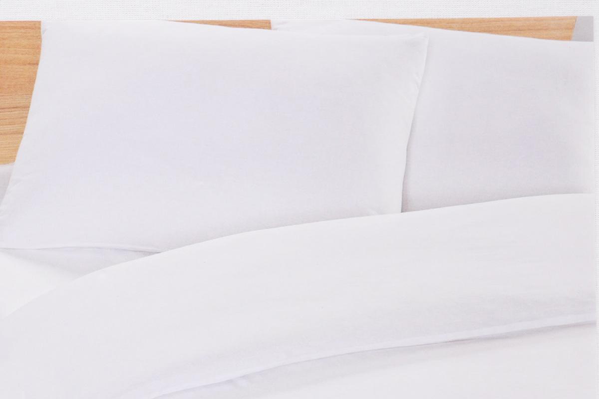 Пододеяльник Arya Otel, цвет: белый, 200 х 220 см. F9999990F9999990Пододеяльник Arya Otel выполнен из ранфорса (100% хлопок) и абсолютно безопасен даже для самых маленьких членов семьи. Ранфорс отличается повышенной износостойкостью, выдерживает многочисленные стирки и остается таким же ярким и мягким, как и в первый день использования. Ткань является обработанным хлопком. Его отличительная черта - это новый вид плетения. Если обычное плетение у тканей из хлопка крестовидное, то при производстве ранфорса оно диагональное. Благодаря этому материал выигрывает по прочности. Еще одним отличием является более гладкая поверхность. Ранфорс оказывает расслабляющее и оздоравливающее воздействие, хорошо согревает тело, прекрасно впитывает влагу, обладает высокими экологическими показателями и износостойкостью.