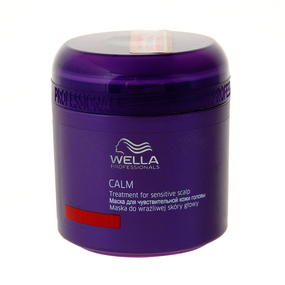 Wella Маска для чувствительной кожи головы Balance Line, 150 мл81235010Эта маска подходит для чувствительной кожи головы, она оказывает ей нежный уход. Средство состоит из уникальных компонентов, оно дарит ощущение легкости и чистоты, поскольку идеально увлажняет волосы, насыщает их натуральными экстрактами, тонизирует, стимулирует процессы регенерации. Экстракт шампанского успокаивает кожу, делает ее здоровой.Маска, предназначенная для чувствительной кожи головы, очищает волосы, устраняет жжение, зуд.