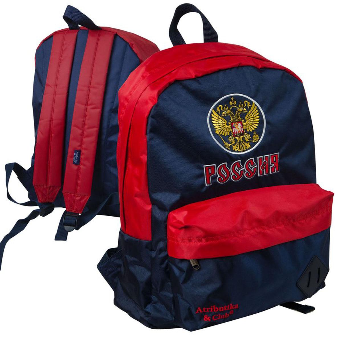 Рюкзак спортивный Россия, цвет: синий, красный. 18457