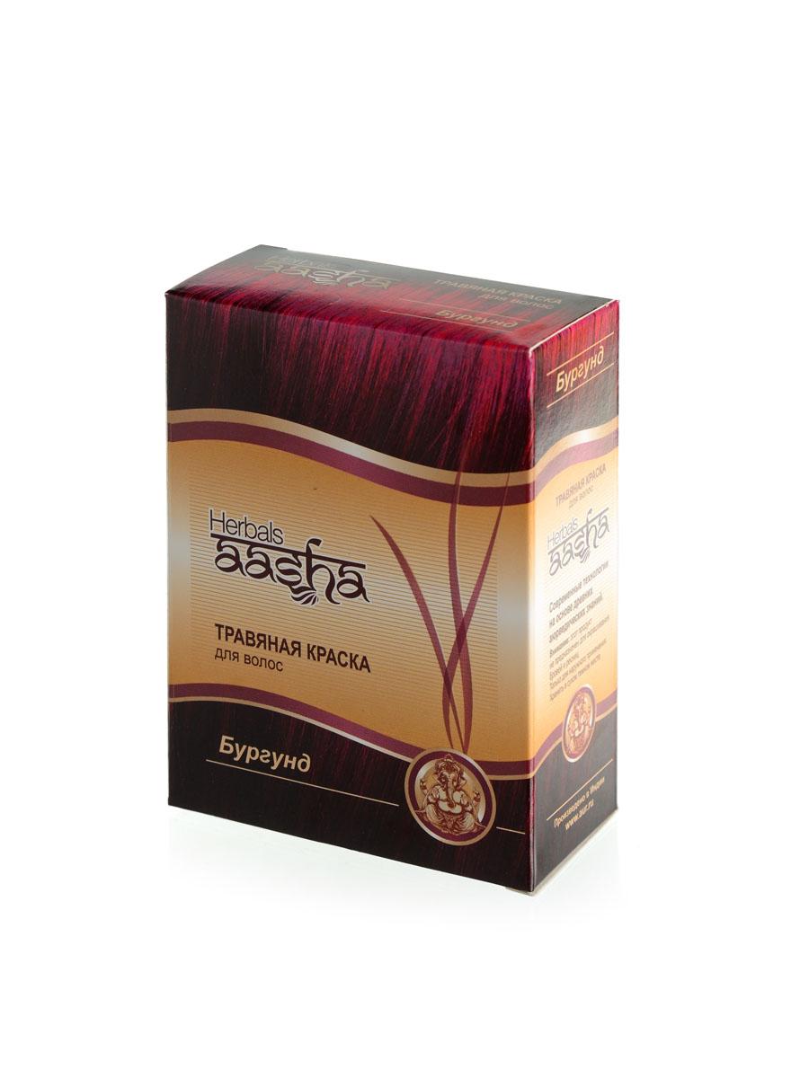 Aasha Herblas Травяная краска для волос Бургунд, 6 х 10 г ааша хербалс краска травяная для волос бургунд