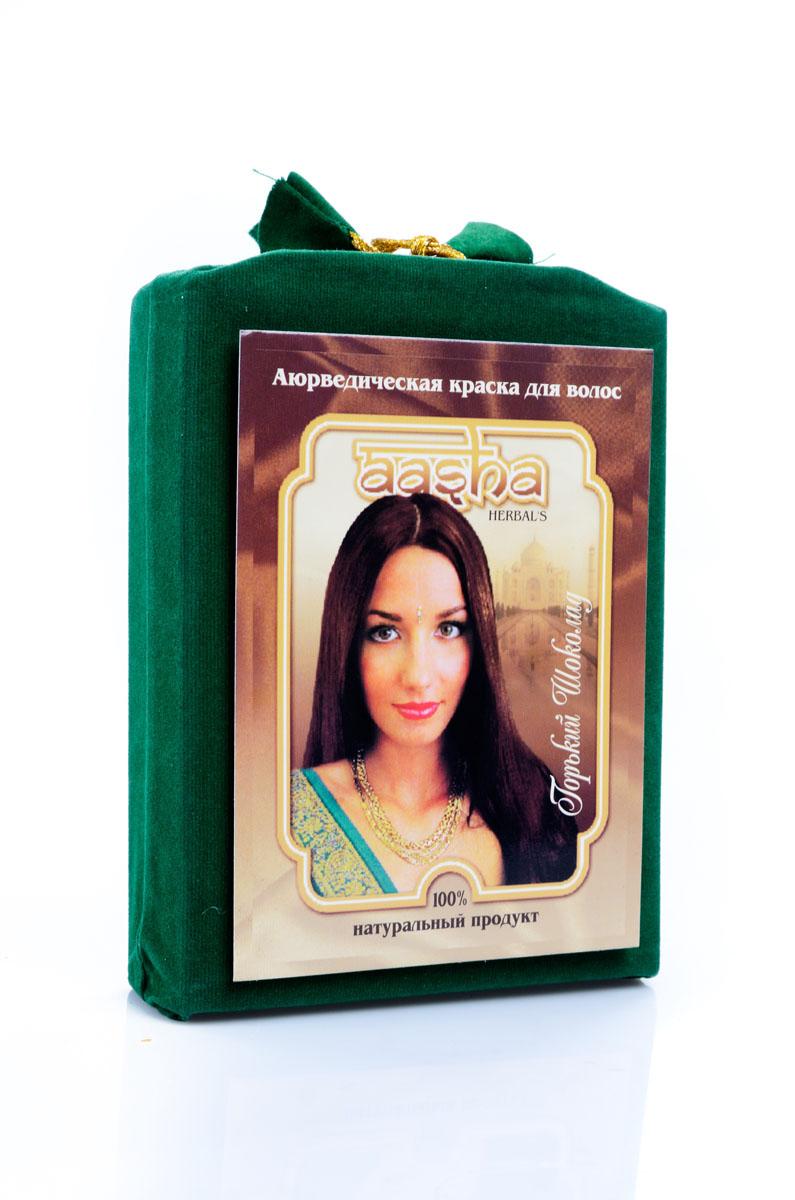 Aasha Herbals Аюрведичесая краска для волос Горький Шоколад, 100 г