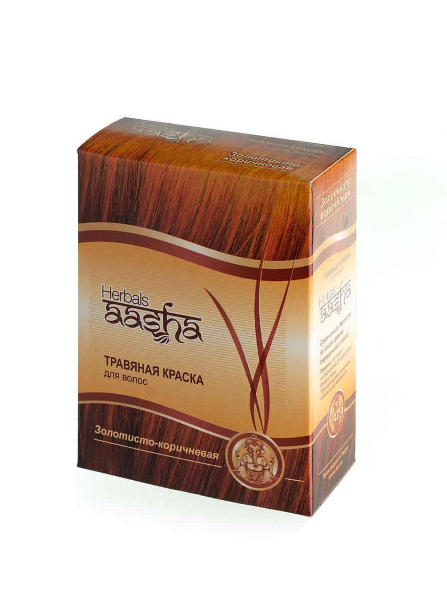 Aasha Herbals Травяная краска для волос Золотисто-коричневый, 6 х 10 г841028002054Композиция индийской хны и растительных экстрактов окрашивает волосы в насыщенный светло-коричневый цвет, придает им дополнительный объем и здоровый вид, делает волосы мягкими и послушными. Защищает волосы, закрашивает седину при степени до 30%.