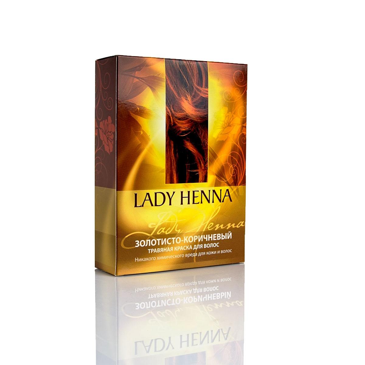 Lady Henna Травяная краска для волос Золотисто-коричневый, 2 х 50 г8904003500470Натуральная композиция лучшей в мире индийской хны из провинции Раджастан, растительных красителей и экстрактов. Окрашивает волосы в насыщенный средне-коричневый цвет с золотистым отливом, не нарушая их структуры. Делает волосы мягкими и шелковистыми, препятствует выпадению волос.