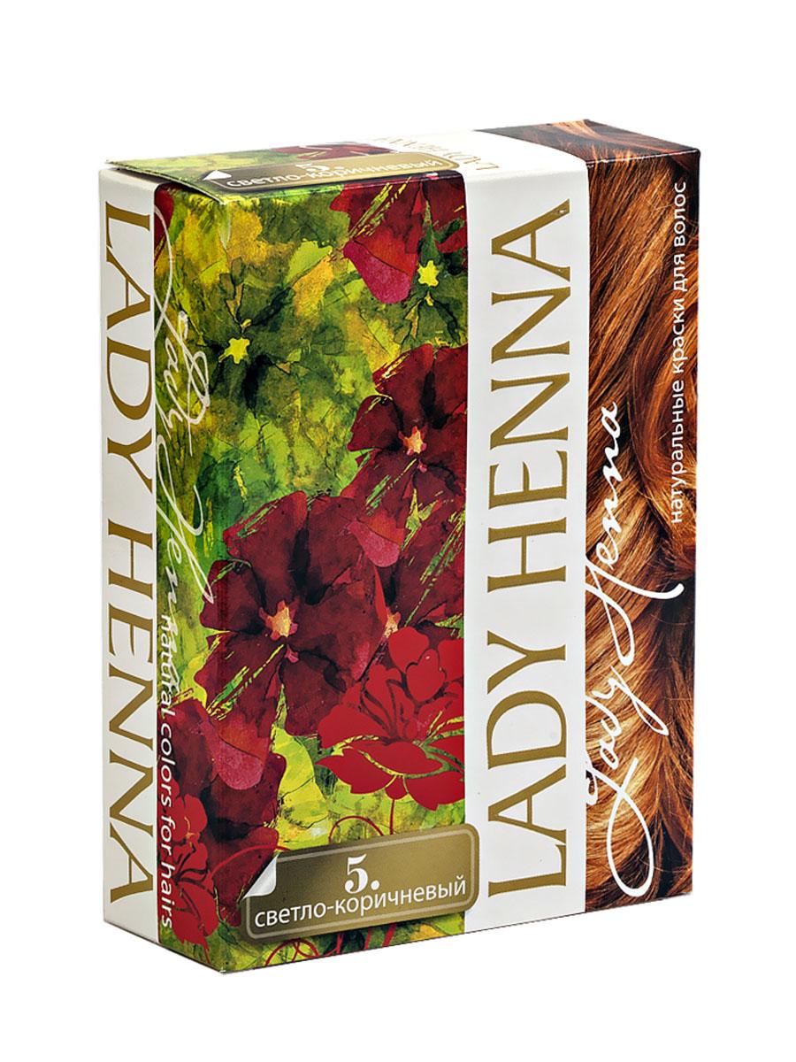 Lady Henna Краска для волос на основе хны Светло-коричневый, 6 х 10 г8904003500432Эффективная композиция лучшей в мире индийской хны из провинции Раджастан и растительных экстрактов, создающих широкую и устойчивую цветовую гамму. Придает волосам яркий насыщенный светло- коричневый цвет, дополнительный объем и здоровый вид. Закрашивает седину при степени более 30%, не высушивает волосы и не нарушает структуры волос.