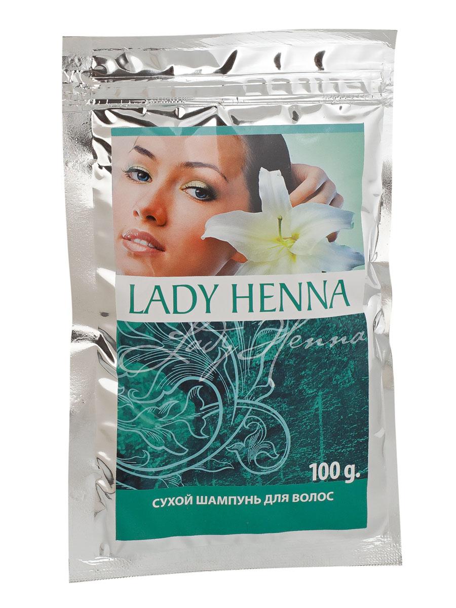 Lady Henna Сухой шампунь для мытья волос, 100 г8904003500524Порошок мыльного дерева эффективно очищает волосы от грязи и жира, кондиционирует, делает их мягкими и послушными. Очищает, охлаждает, успокаивает кожу. Подходит ка для жирных волос, так и для воспаленной и чувствительной кожи головы.Сухой шампунь: всё, что нужно знать. Статья OZON Гид
