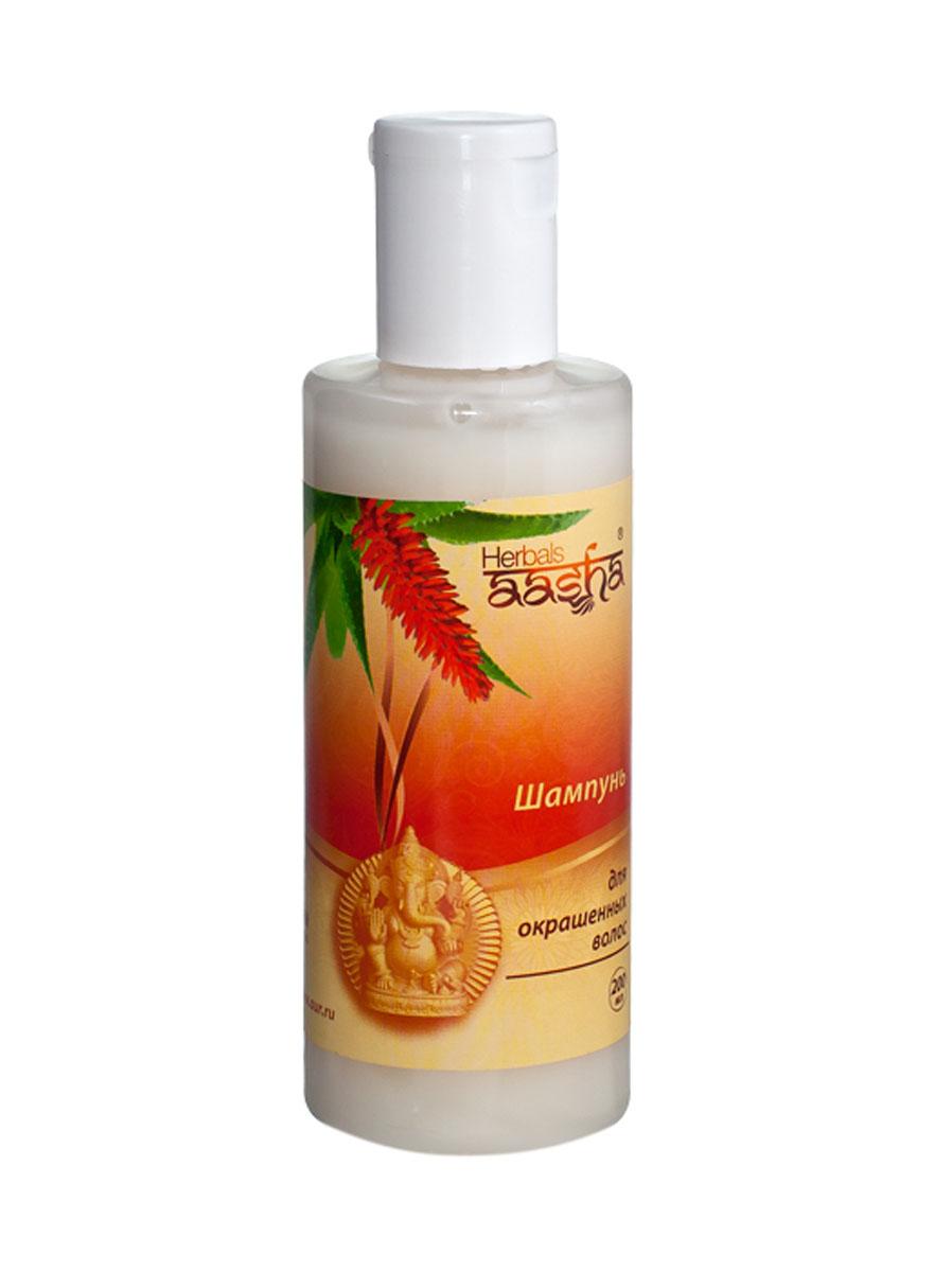 Aasha Herbals Шампунь для окрашенных волос, 200 мл841028003983Эффективно очищает волосы и кожу головы, обеспечивая при этом защиту волос. Препятствует вымыванию цвета окрашенных волос. Питает и увлажняет волосы по всей длине. Поддерживает ослабленные, ломкие волосы. Для профилактики здоровья волос при регулярном окрашивании и для любого типа волос.
