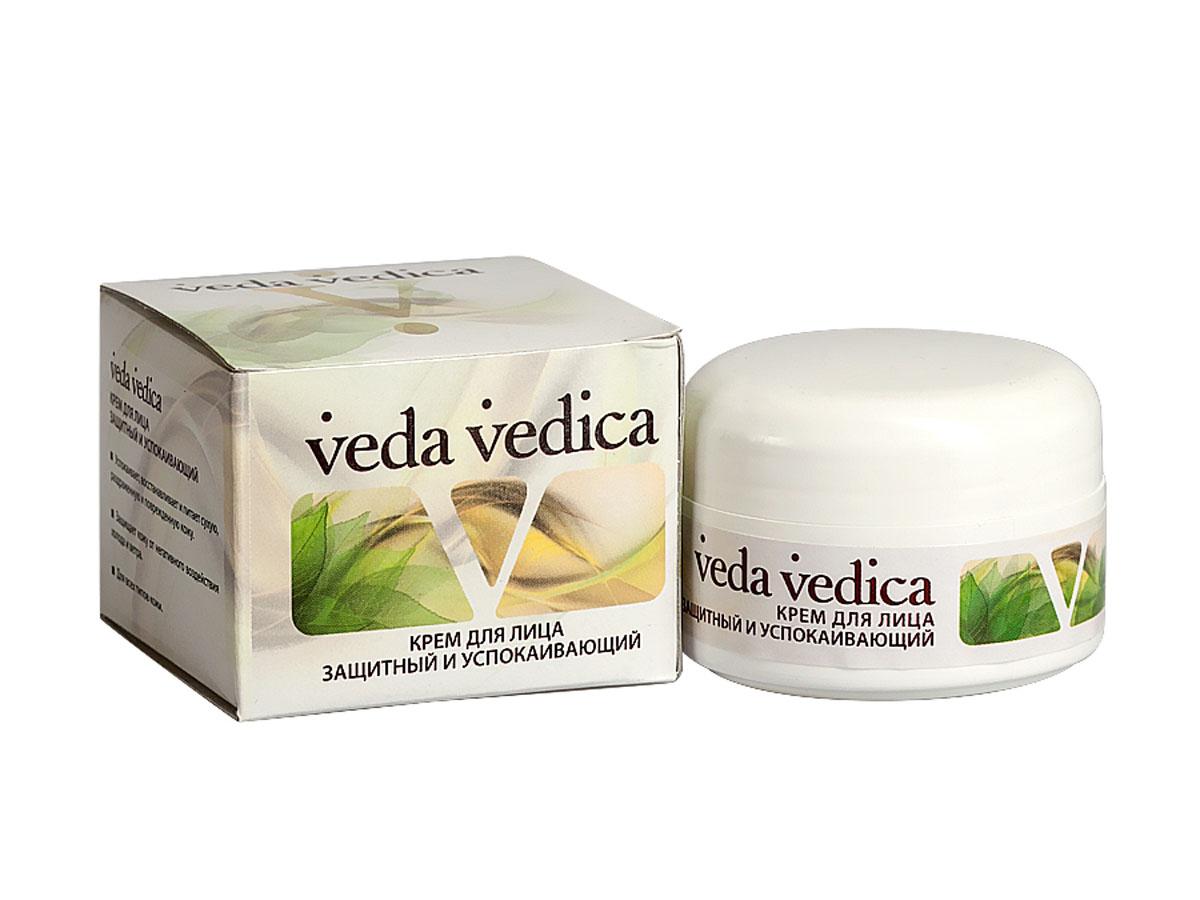Veda Vedica Крем для лица Защитный и успокаивающий, 50 мл8906015080995Благодаря высокому содержанию витаминов и антиоксидантов, обеспечивает эффективную защиту кожи от воздействия холода и ветра, защищает кожу от пересыхания. Успокаивает, восстанавливает и питает сухую, раздраженную и поврежденную кожу. Для любого типа кожи.