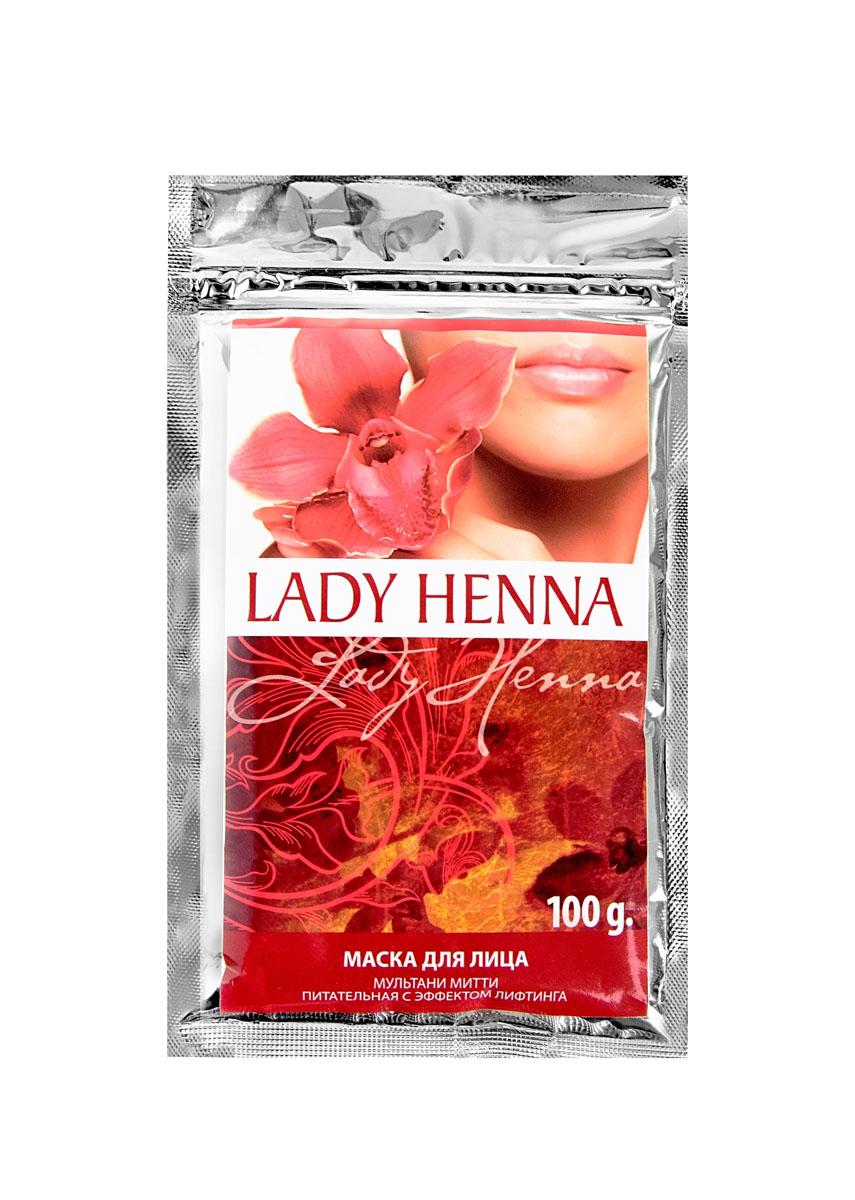 Lady Henna Маска для лица Мултанимитти, 100 г8904003500531Натуральная маска для глубокого очищения кожи лица. Питает кожу витаминами и минералами, снимает воспалительные процессы. Придает коже фарфоровый тон. Для всех типов кожи.