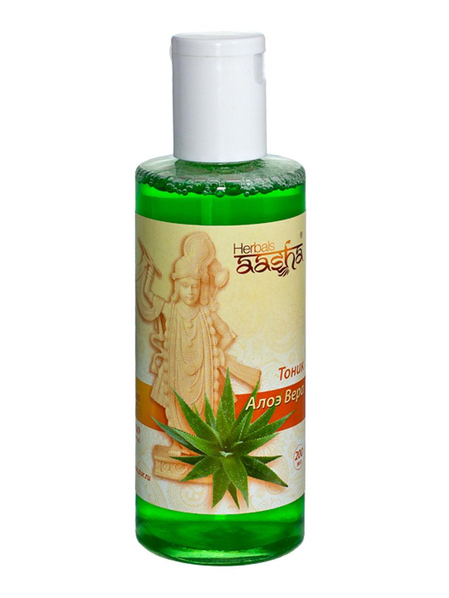 Aasha Herbals Тоник для лица Алое Вера, 200 мл841028002719Тоник на основе экстракт алое вера и масла чайного дерева освежает, тонизирует и увлажняет кожу, сужает поры, очищает кожу от излишков жира, устраняет воспалительные процессы. Можно применять для снятия макияжа. Рекомендуется для жирной и нормальной кожи.