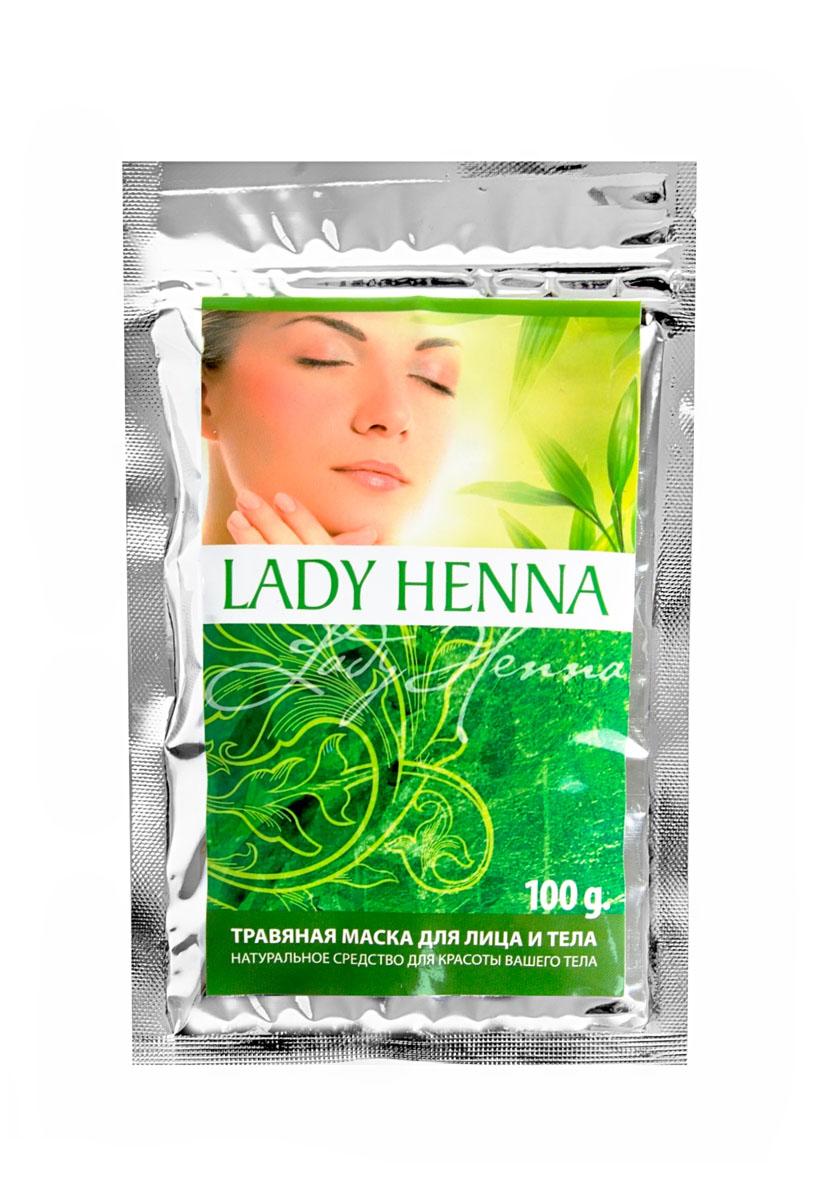 Lady Henna Травяная маска очищающая и осветляющая для лица и тела, 100 г8904003500548Натуральная маска очищает кожу от высыпаний и гнойников, выводит кожные нарывы, предотвращает появление и развитие родинок. Расслабляет и успокаивает нервную систему. Улучшает цвет кожи, осветляет ее. Для любого типа кожи.