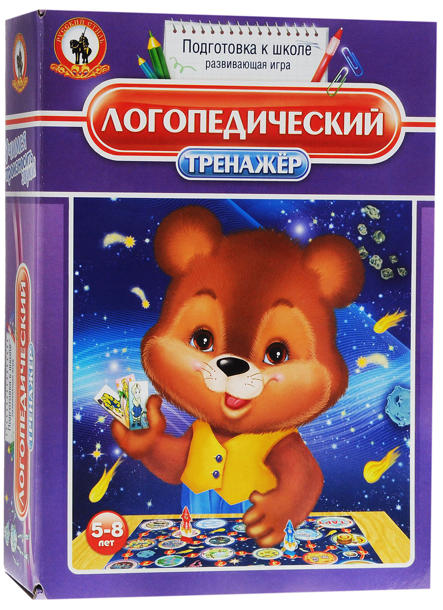 Русский стиль Обучающая игра Тренажер логопедический русский стиль обучающая игра часы котенок гав