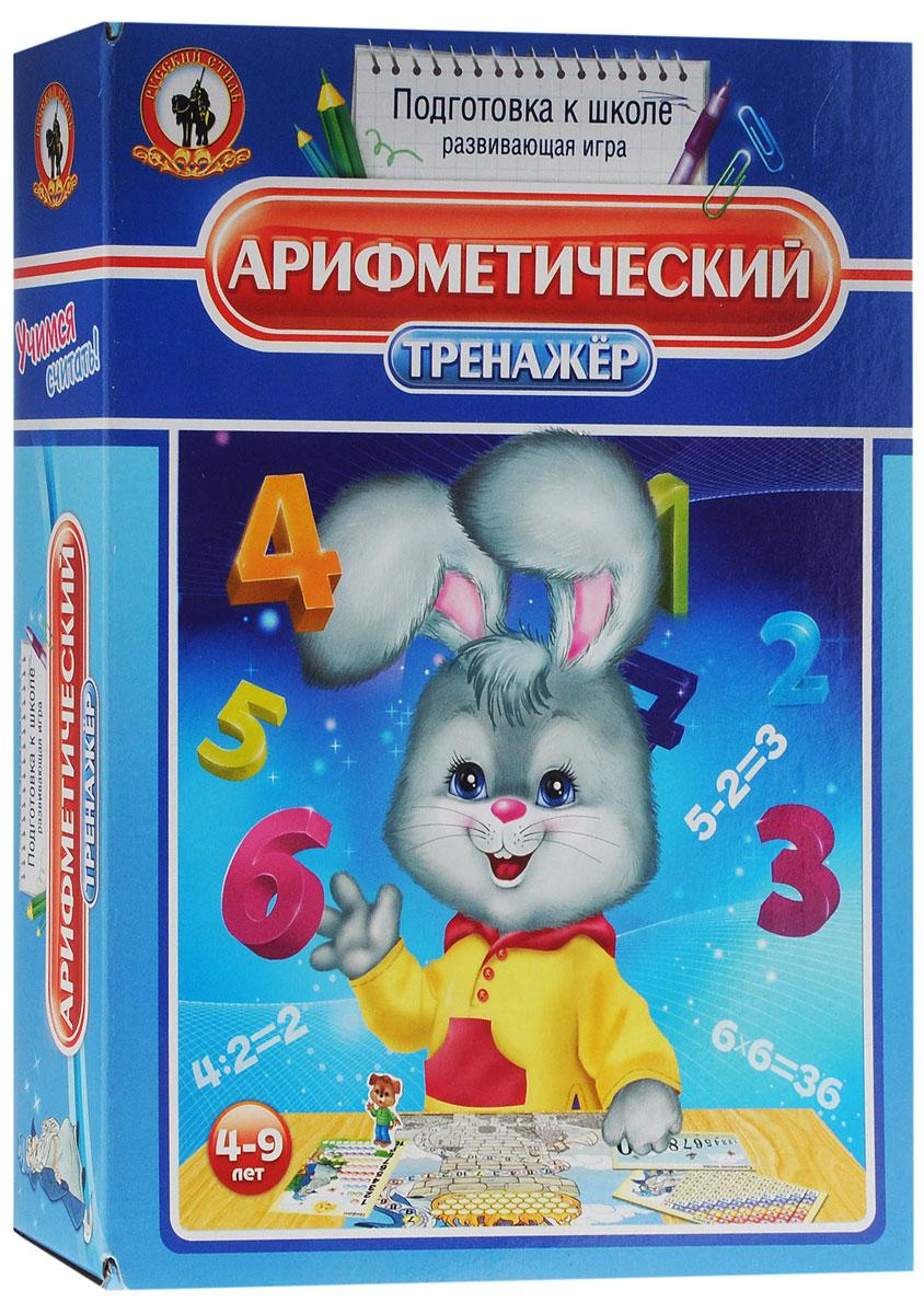 Русский стиль Обучающая игра Тренажер арифметический русский стиль обучающая игра часы котенок гав