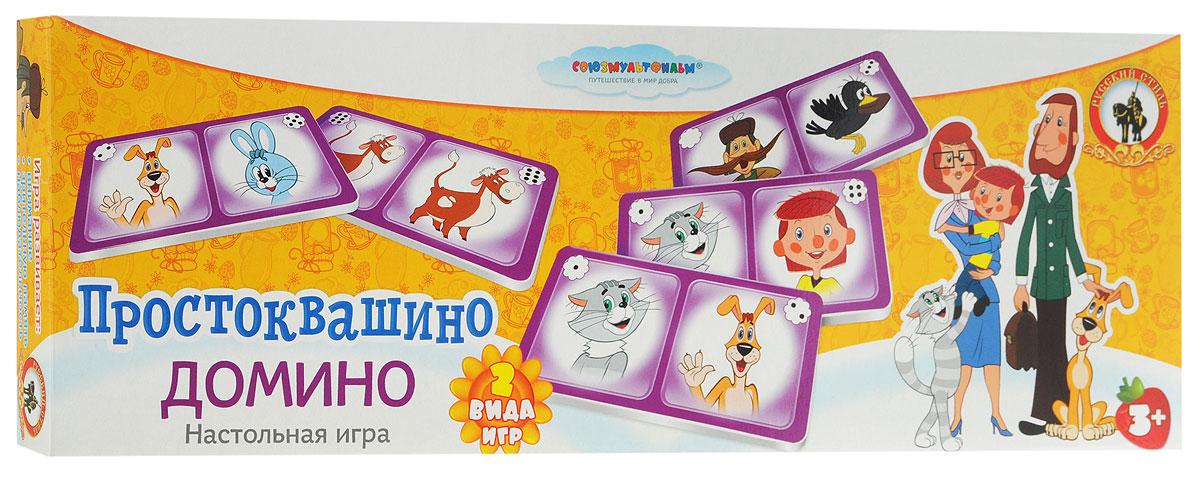 Русский стиль Домино Простоквашино игры для малышей русский стиль домино лесное