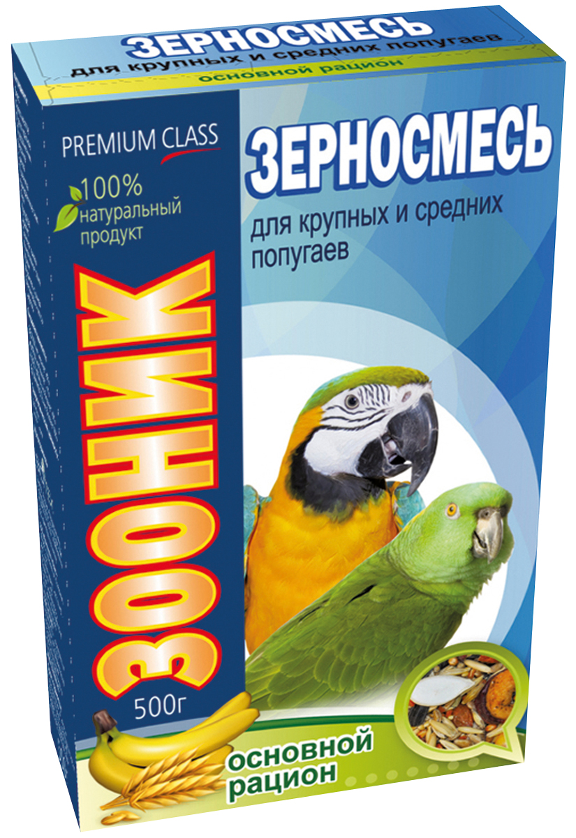 Корм Зооник Премиум. Основной рацион, для средних и крупных попугаев, 400 г4011Зооник Фруктовый рацион - сбалансированный полнорационный высококачественный корм для средних и крупных попугаев. Оптимальный баланс веществ поддерживает организм птицы в здоровом состоянии, дарит энергию и активность.Корм содержит все необходимые компоненты для здоровой жизнедеятельности. Овощи и фрукты в составе корма значительно разнообразят рацион вашего питомца.