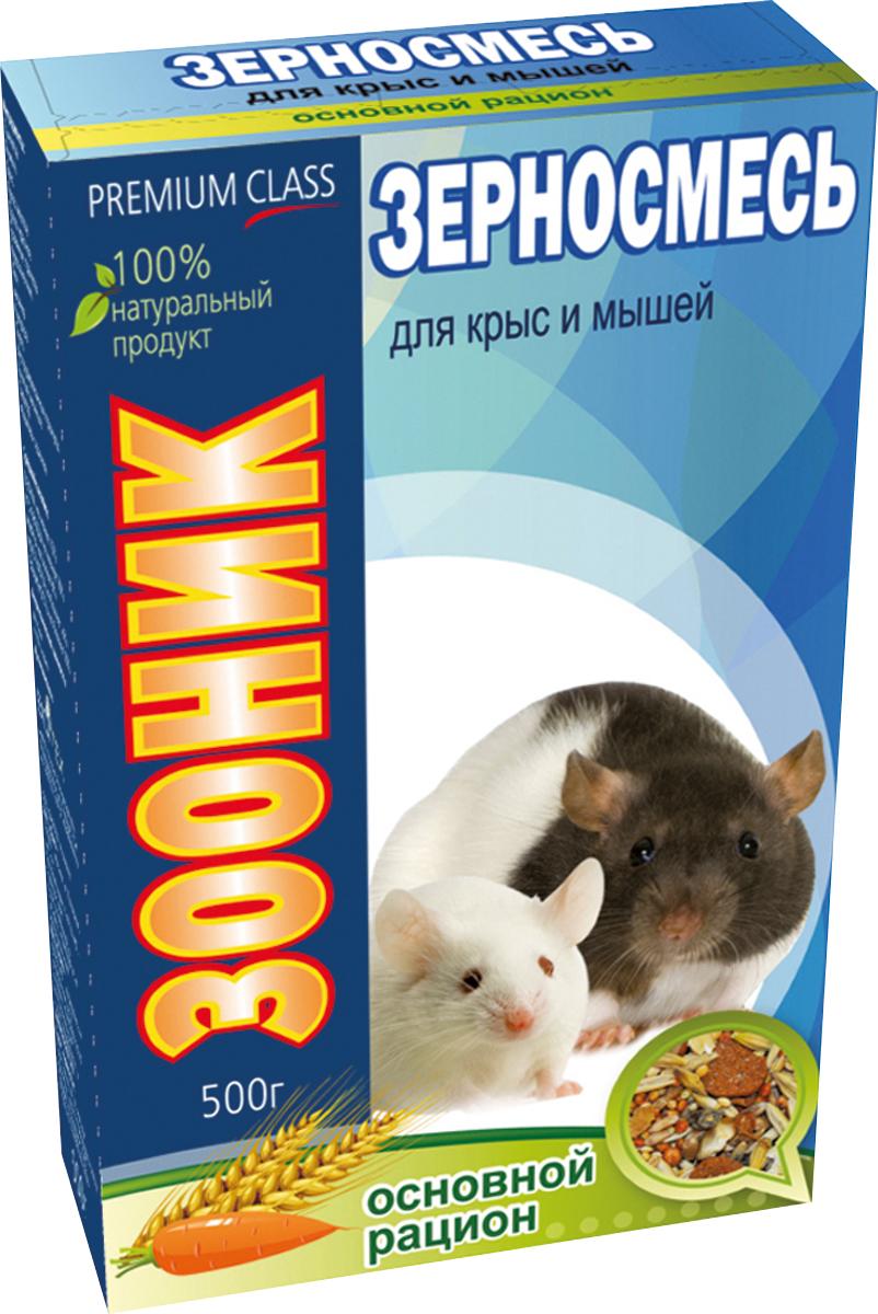 Корм для крыс и мышей Зооник Премиум. Основной рацион, 400 г4014Корм для крыс и мышей Зооник Премиум. Основной рацион - сбалансированный полнорационный высококачественный корм для декоративных крыс и мышей. Оптимальный баланс веществ поддерживает организм животного в здоровом состоянии, дарит энергию и активность. Корм содержит все необходимые компоненты для здоровой жизнедеятельности.Ингредиенты: пшеница, ячмень, овес, просо желтое, просо красное, травяные гранулы, подсолнечник, лен, овсянка, кукуруза, сорго, экструдированные гранулы, хлопья овсяные, сафлор, морковь сушеная.Анализ: белки - не менее 13%, углеводы - не менее 20%, жиры - не более 8%, клетчатка - не более 10%, влажность - не более 10%.Товар сертифицирован.