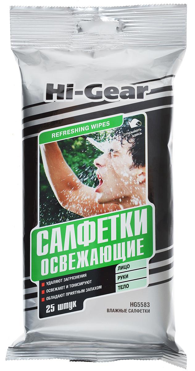 Салфетки влажные Hi-Gear, освежающие, 25 шт салфетки hi gear hg 5583 освежающие