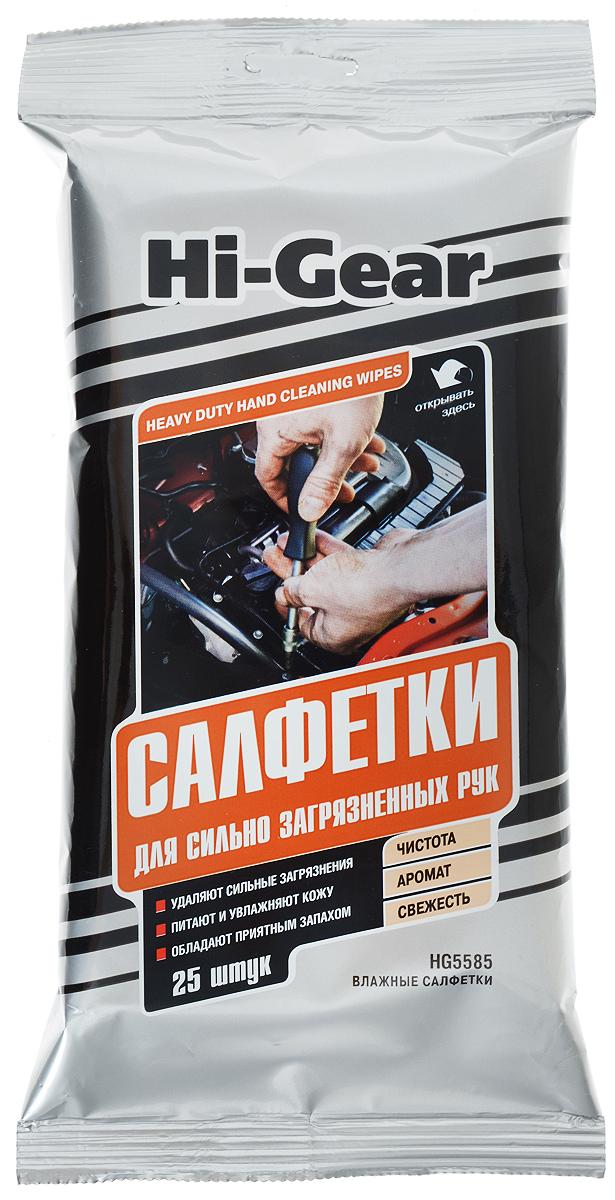 Салфетки влажные Hi-Gear, для сильно загрязненных рук, 25 шт набор салфеток для сильно загрязненных рук hi gear hg 5585