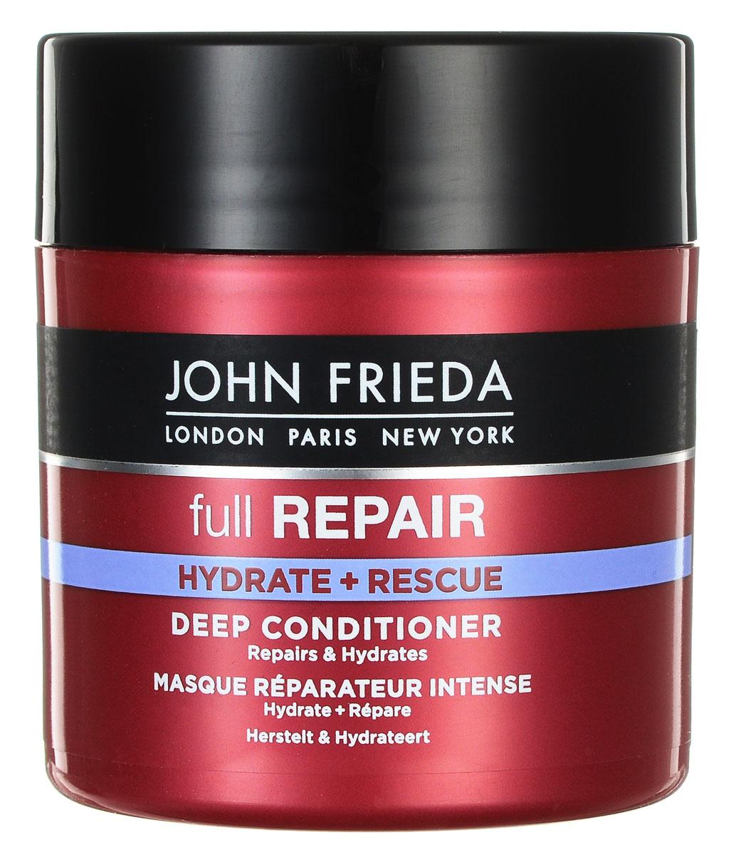 John Frieda Маска для волос Full Repair, восстанавливающая и увлажняющая, 150 мл1738225_черный, красныйИнтенсивная восстанавливающая формула маски для волос Full Repair от John Frieda с драгоценным маслом Инка Инчи проникает глубоко в структуру волос б восстанавливает внешний вид и состояние поврежденных волос, предотвращая их ломкость. Товар сертифицирован.