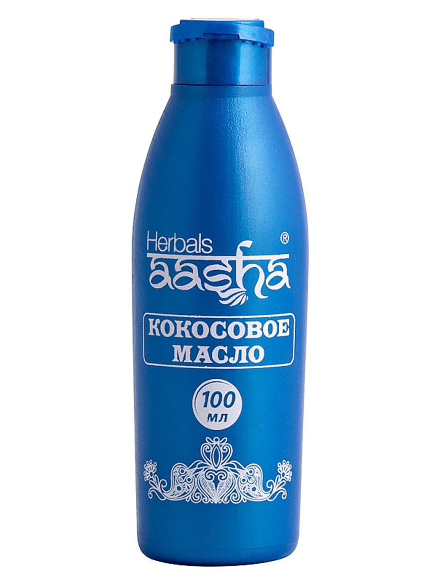 Aasha Herbals Натуральное кокосовое масло, 100 мл841028005444Натуральное кокосовое масло глубоко увлажняет кожу, поддерживает и способствует укреплению внутрикожного иммунитета. Смягчает огрубевшую кожу, предотвращает потерю влаги. Защищает кожу от солнечных ожогов, формирует ровный красивый загар. Для любого типа кожи.