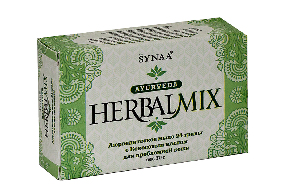 Herbalmix мыло твердое 24 травы с Кокосовым маслом, 75 г841028005062Эффективно очищает кожу, питает ее витаминами и минералами, способствует устранению широкого спектра скожных проблем и обеспечивает мощную антисептическую защиту. Для всех типов кожи, в том ч исле с проблемами воспалительного характера.