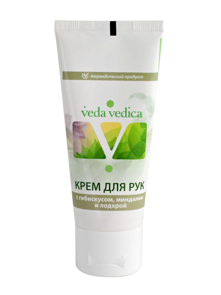 Veda Vedica Крем для рук с Гибискусом, Миндалем и Лодхрой, 50 мл крем для ног разогревающий и расслабляющий veda vedica