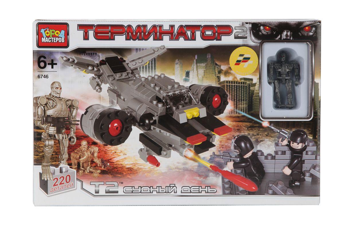 Город мастеров Конструктор Терминатор летающий робот lego creator конструктор летающий робот 31034