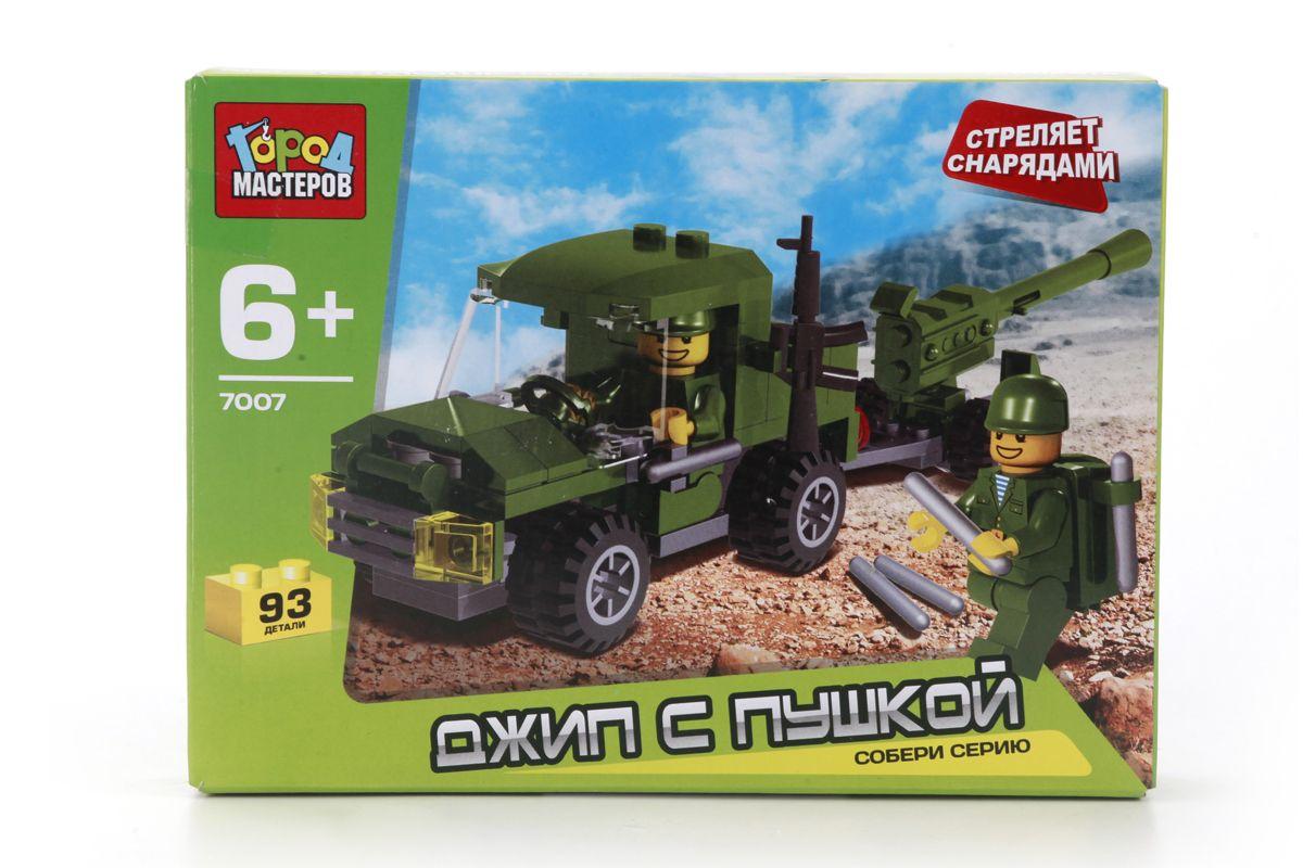 Город мастеров Конструктор Джип с пушкой радиоуправляемый танк с пневматической пушкой