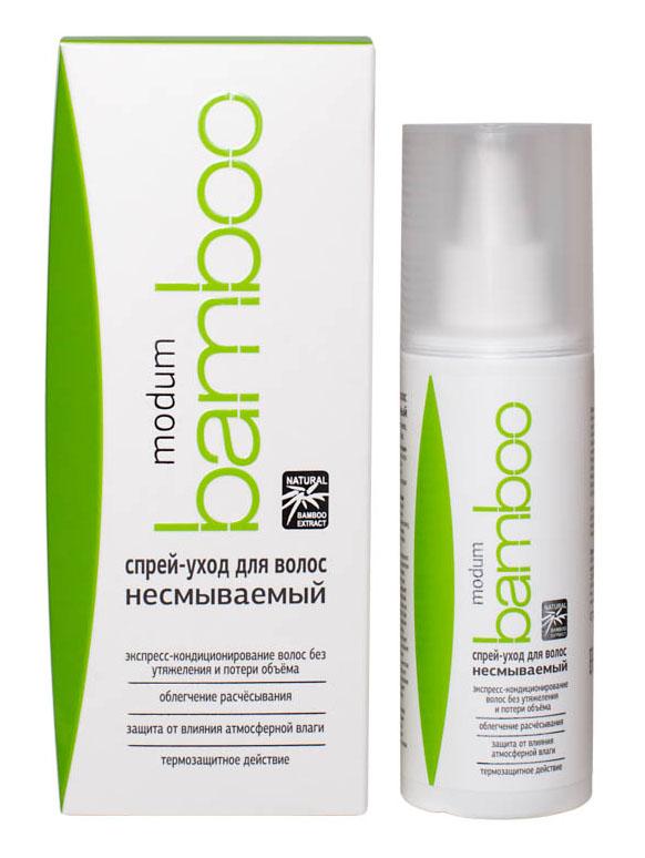 Modum Bamboo Спрей-уход для волос несмываемый, 150 млC088-304Кондиционирующий спрей серии Modum Bamboo позволит быстро разгладить, дисциплинировать непослушные волосы, придать прическе аккуратный вид.Благодаря входящим в состав Гидролизованным протеинам пшеницы и D-пантенолу спрей активно ухаживает за волосами, наполняя и удерживая в стержне влагу, делая волосы более эластичными, предупреждая ломкость и сечение. Протеины восстанавливают поврежденные участки кутикулярного слоя, формируют на волосах защитную пленку, зрительно утолщают волос. Экстракт Бамбука выступает как природный антиоксидант, защищает волосы от агрессивных внешних воздействий. -Экспресс кондиционирование волос без утяжеления и потери объема-Облегчение расчесывания-Защита от влияния атмосферной влаги-Восстановление поврежденных участков волос-Термозащитное действиеСпрей-уход может наноситься как на влажные, так и на сухие волосы. При нанесении на сухие волосы он не утяжеляет, не склеивает волосы, сохраняет объем прически, облегчает расчесывание, придает волосам более здоровый вид. При нанесении на влажные волосы выступает в качестве кондиционера, защищает волосы от повреждающего воздействия высоких температур при укладке, обладает легким стайлинговым эффектом.
