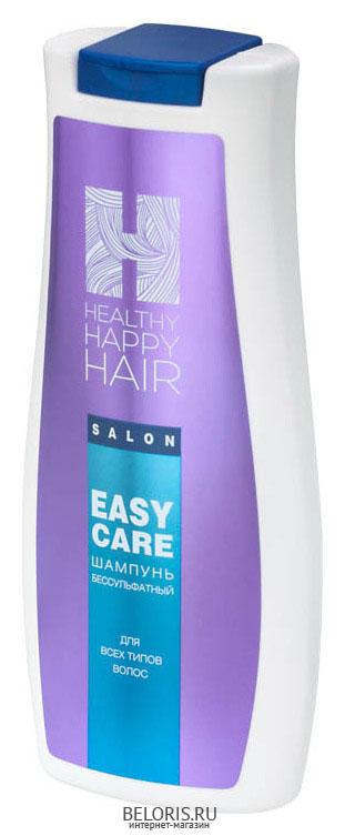 Healthy Happy Hair Шампунь для волос бессульфатный Easy care, 240 гC102-406Густой, хорошо пенящийся шампунь с прекрасными очищающими свойствами на очень мягкой моющей основе (без лаурил- и лауретсульфатов). Подходит для особо бережного очищения волос и кожи головы.Содержит комплекс аминокислот, благотворно влияет на поврежденные (окрашенные) волосы: укрепляет структуру, повышает эластичность, гладкость волос. Умный силикон последнего поколения в этом шампуне обеспечивает легкость расчесывания, гладкость, блеск и мягкость волос.Prodew 500 - комплекс из одиннадцати аминокислот (аналогичный аминокислотному составу клеточно-мембранного комплекса человеческого волоса), увлажняет, укрепляет структуру волос, ремонтирует поверхностные повреждения, препятствует вымыванию пигмента из стержня волоса.