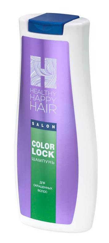 Healthy Happy Hair Шампунь для окрашенных волос Color lock, 250 гC102-405Защита цвета и мягкое очищение – это основные функции шампуня Сolor lock.Содержит комплекс аминокислот, который благотворно влияет на окрашенные волосы: укрепляет, увлажняет, препятствует вымыванию пигмента из стержня волоса. В шампунь входит кондиционирующий агент нового поколения, который помимо придания волосам блеска, гладкости и шелковистости, помогает дольше сохранить цвет окрашенных волос даже при частом мытье. Подходит для частого применения. Для всех типов волос.Prodew 500 - комплекс из одиннадцати аминокислот (аналогичный аминокислотному составу клеточно-мембранного комплекса человеческого волоса), увлажняет, укрепляет структуру волос, ремонтирует поверхностные повреждения, препятствует вымыванию пигмента из стержня волоса.