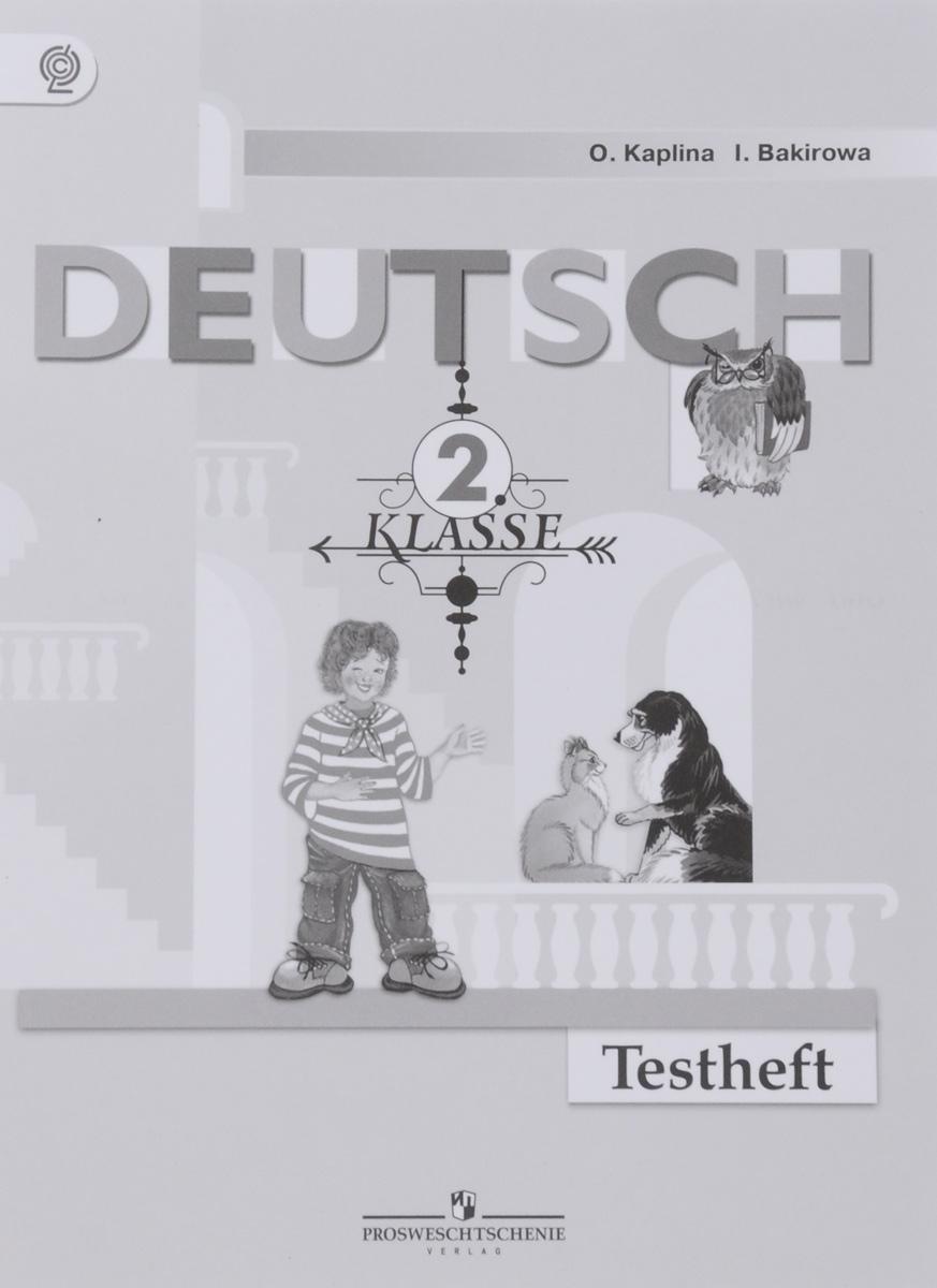 Deutsch: 2 Klasse / Немецкий язык. 2 класс. Контрольные задания